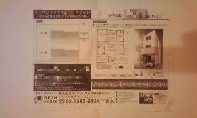 480-2_copy.jpg