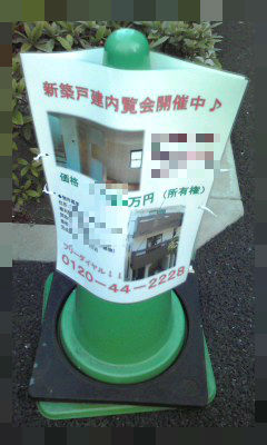 482_copy.jpg