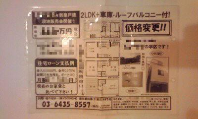 485-2_copy.jpg