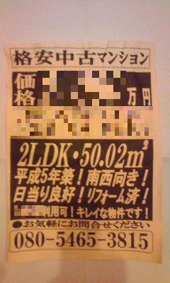 486_copy.jpg