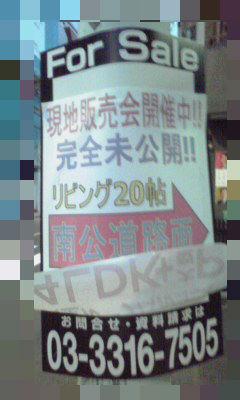 487-2_copy.jpg