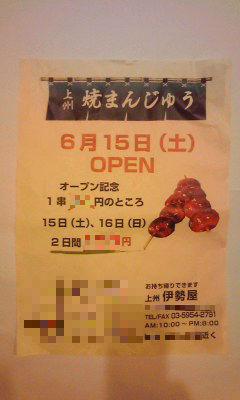 488-2_copy.jpg