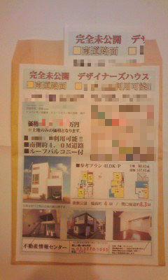 489-1_copy.jpg