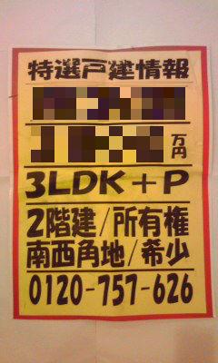 490_copy.jpg