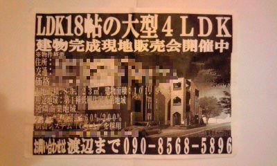 493-2_copy.jpg