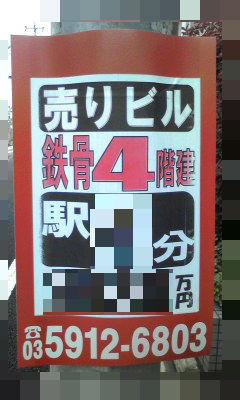 494_copy.jpg