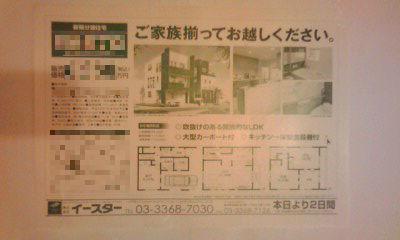 496-2_copy.jpg