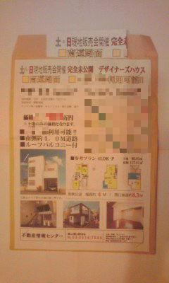 499-2_copy.jpg