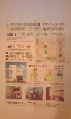499-3_copy.jpg