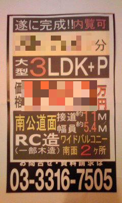 500-2_copy.jpg