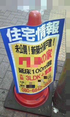 502_copy.jpg