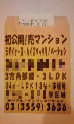 503-1_copy.jpg