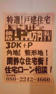 504_copy.jpg