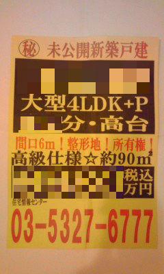 506_copy.jpg