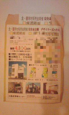 508-1_copy.jpg