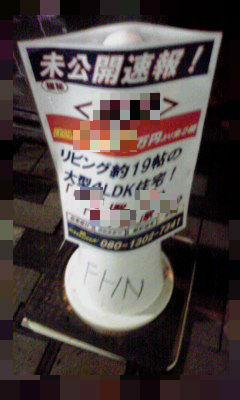 509_copy.jpg