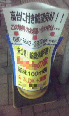 510_copy.jpg