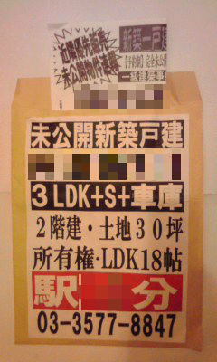511-1_copy.jpg