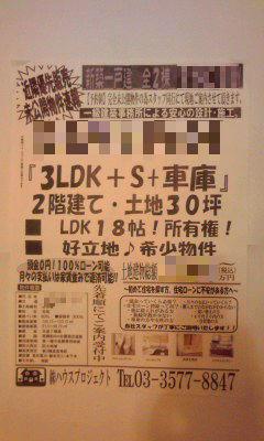 511-2_copy.jpg