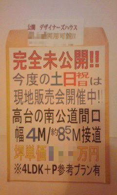 512-1_copy.jpg