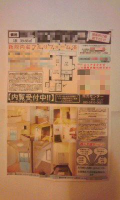 513-2_copy.jpg