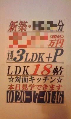 514_copy.jpg