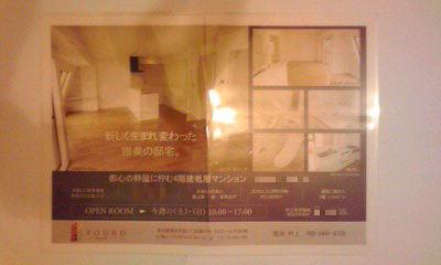 515-2_copy.jpg