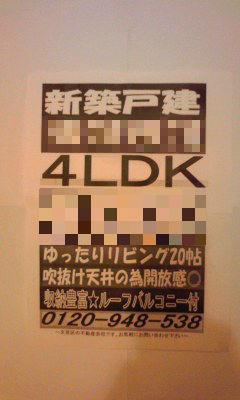 516_copy.jpg