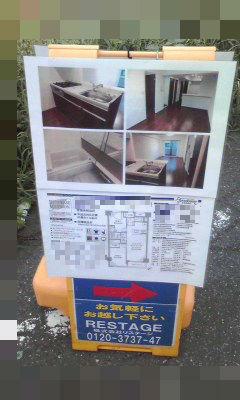 517-1_copy.jpg
