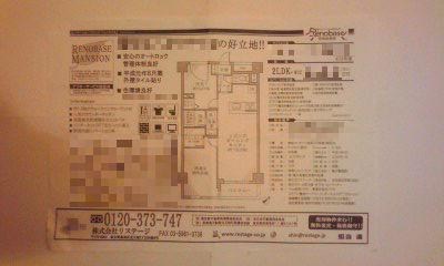 517-2_copy.jpg