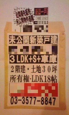 519-1_copy.jpg