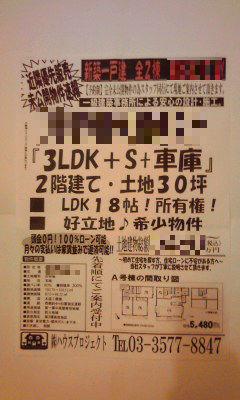 519-2_copy.jpg