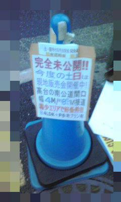 522-1_copy.jpg
