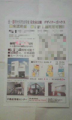522-3_copy.jpg