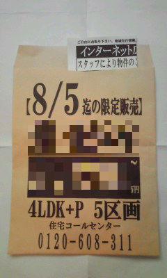 526-1_copy.jpg