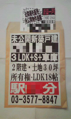 529-1_copy.jpg