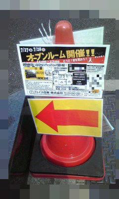 530_copy.jpg