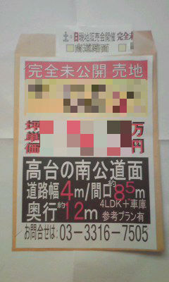532-1_copy.jpg
