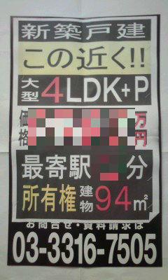 534_copy.jpg