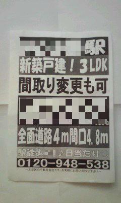 535_copy.jpg