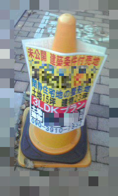 536-1_copy.jpg