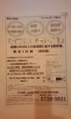 540-2_copy.jpg