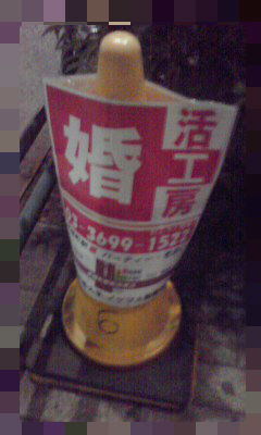541_copy.jpg