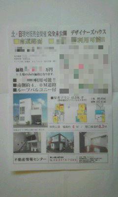 547-2_copy.jpg