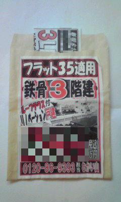 549-1_copy.jpg