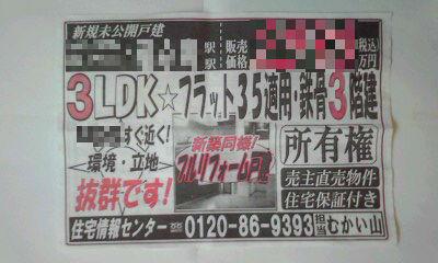 549-2_copy.jpg