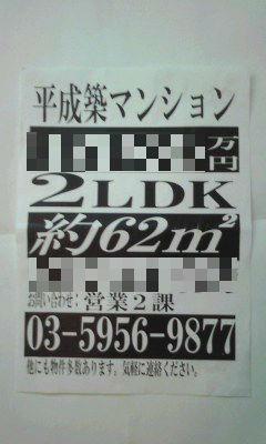 550_copy.jpg