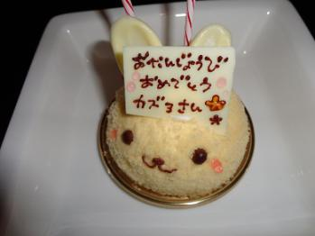 2012.10.6 ウサギのケーキ♪