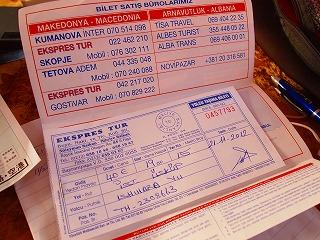 EPL10177_20121123040602.jpg
