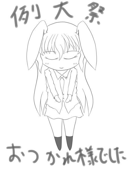 うどんげSD_convert_20120528233153